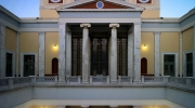 The Averof Building - School of Architecture, National Technical University, Athens, GREECE