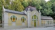 Ceremony for rehabilitation of Pavilion of Prince Miloš, Aranđelovac, Serbia
