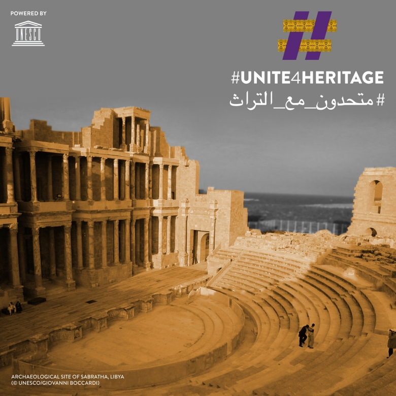 #Unite4Heritage poster. Courtesy: UNESCO