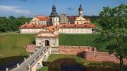 "National Historical and Cultural Museum-Reserve ""Niasvizh"", Niasvizh, BELARUS"